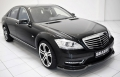 Brabus W221 Front Add On Spoiler for Sport Package