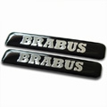 BRABUS logo for the side of the car, set